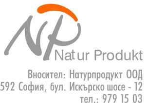 natur07032007_logo [Converted]